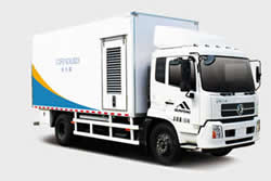 Mobile Water Purification Truck